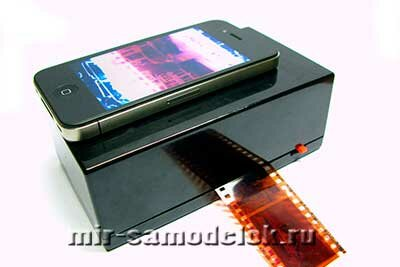 Сканер из смартфона